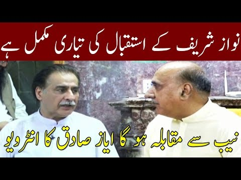 Sajjad Mir Kay Sath | Ayaz Sadiq Exclusive Interview | 9 July 2018 | Kohenoor News Pakistan
