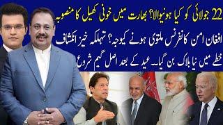 THE LAST HOUR   16 July 2021   Rana Azeem   Sohail Iqbal Bhatti   Rao Khalid   92NewsHD