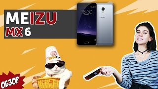 Смартфон Meizu MX6 3/32GB Gold от компании F-Mart - видео