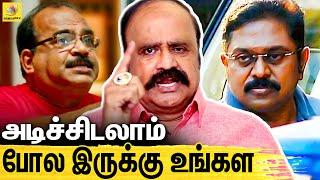 TTV ஐ இனி விடமாட்டேன் ! புகழேந்தி ஆவேசம்   Pugalenthi Latest Interview Against TTV   DMK, ADMK, AMMK