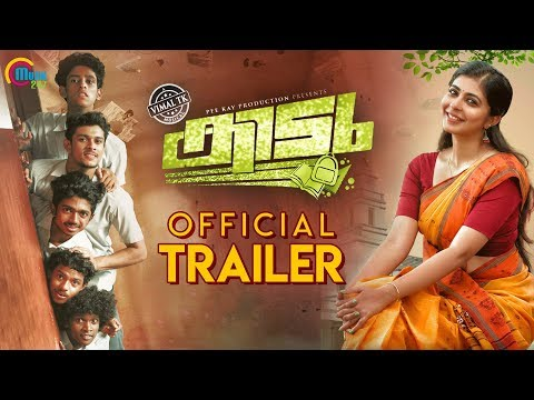 Kidu Malayalam Movie Trailer