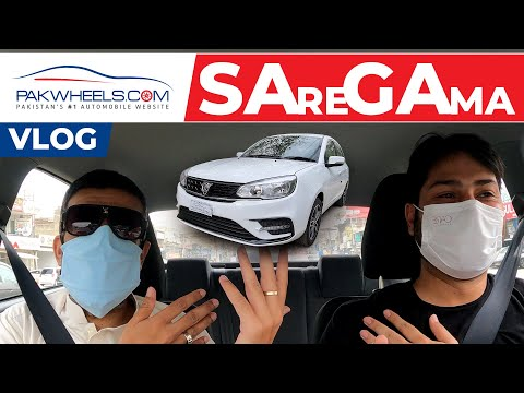 Proton SAGA 2021 | First Drive & Impression | VLOG | PakWheels
