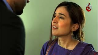 Kabhi Kabhi Khamosh Rehnay Say Bhi Cheezain Behtar Hojati Hain  | Iman Aur Yaqeen | Best Scene