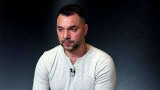 Алексей Арестович — Люблю валять дурака и общаюсь с людьми которые мне интересны.