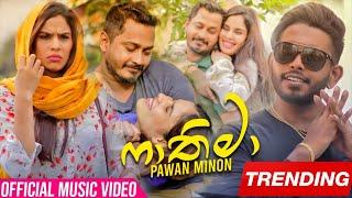 Fathima (ෆාතිමා) - Pawan Minon Official Music Video 2020