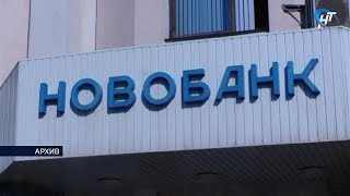 Новгородский районный суд вынес приговор трем новгородцам за незаконное обналичивание денег