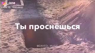 """Видео со смыслом """"про любовь,, (27 часть )"""