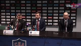 СКА – «Локомотив». Матч пятый. Пресс-конференция