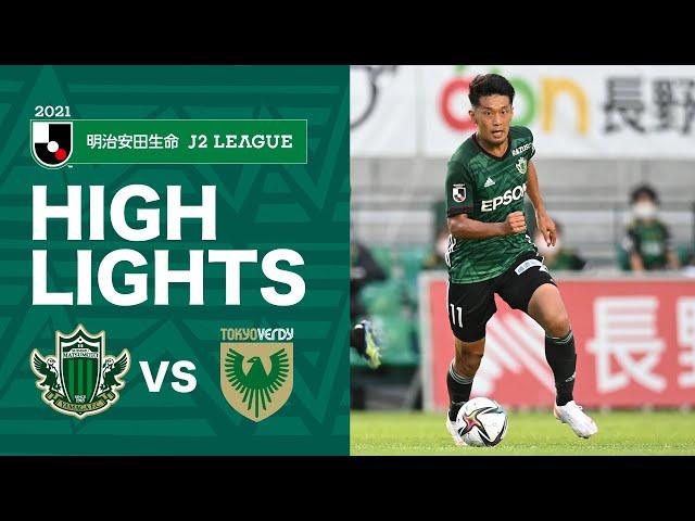 明治安田J2第21節<br> 2021.7.3 松本vs東京V