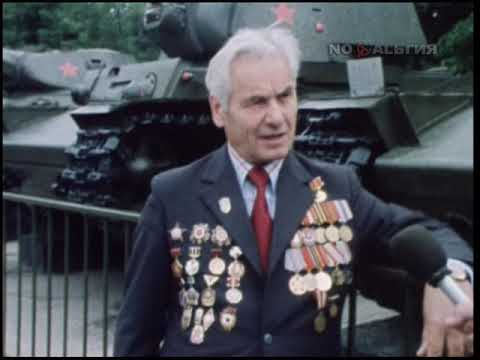 К 40-летию Курской битвы 25.08.1983