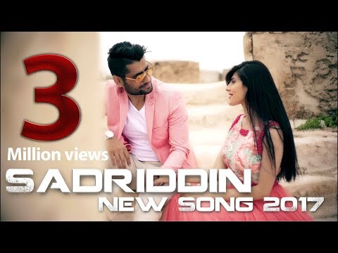 Sadriddin - Az mani ya na (Клипхои Точики 2017)