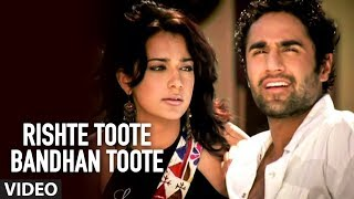 Rishte Toote Bandhan Toote | Best Heart-Touching song by