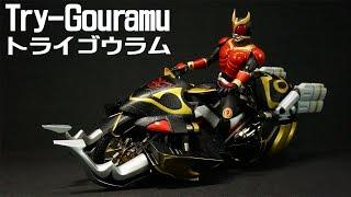 仮面ライダークウガ DXトライゴウラム ノーマルver.+ブラックヘッドver. Kamen Rider Kuuga DX Try-Gouramu Normal + Black Head