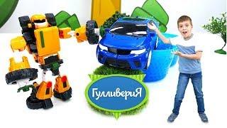 Машинки и трансформеры — Тоботы патрулируют город — Видео для детей