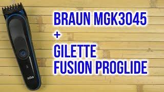 Машинка для стрижки Braun MGK3245 (триммер) / отзывы владельцев, характеристики, видео обзоры, цены, где купить