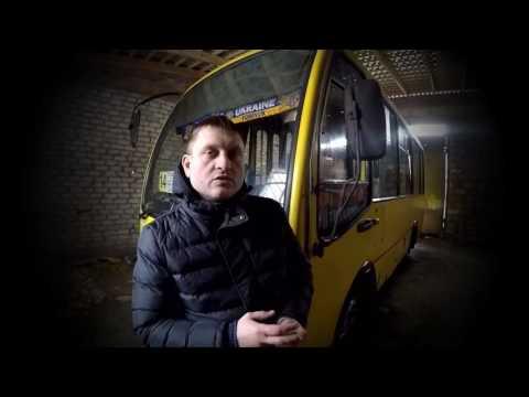 Бизнес пассажироперевозки от Роман Одинцов. 067 1825544