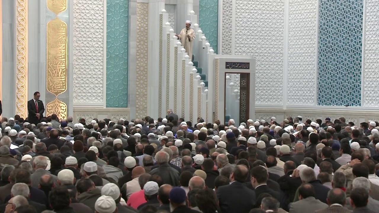 Ankara Ahmet Hamdi Akseki Camii I Cuma Hutbesi I 19.04.2013