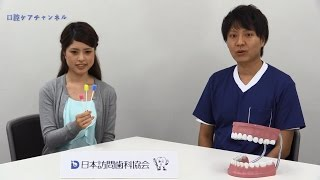 スポンジブラシでの粘膜清掃は必要ですか?