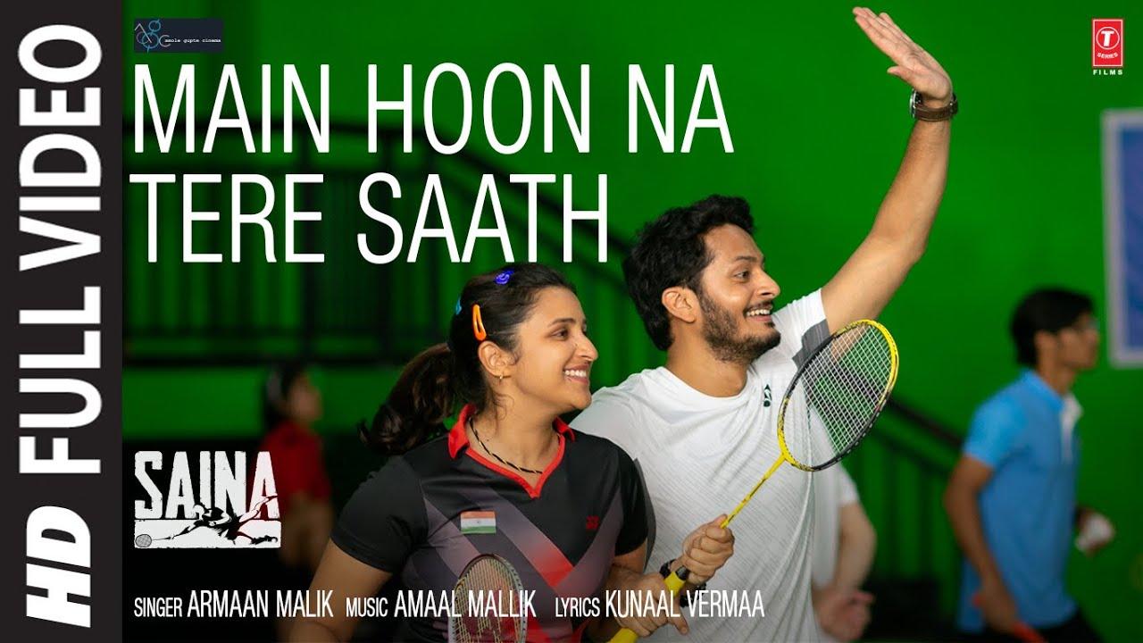 Main-Hoon-Na-Tere-Saath-Lyrics-In-Hindi Image