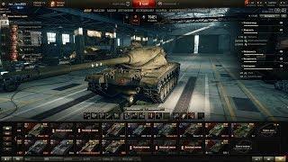 САМЫЕ ЛУЧШИЕ ТАНКИ ДЛЯ ПОДНЯТИЯ WN8 ИЛИ ПРОБУДИ В СЕБЕ СТАТИСТА. Стрим World of Tanks