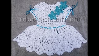 Crochet Patterns| For |crochet Baby Dress| 2896