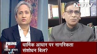 Prime Time With Ravish Kumar, Dec 09, 2019   Citizenship Bill में एक धर्म विशेष पर चुप्पी क्यों?