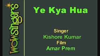 Ye Kya Hua - Hindi Karaoke - Wow Singers - YouTube