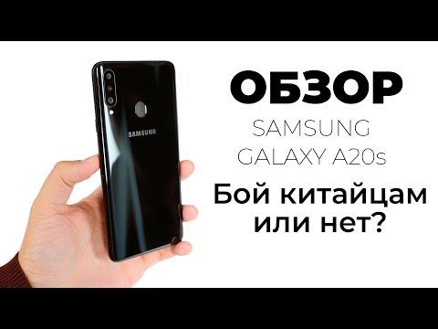 Смартфон SAMSUNG Galaxy A20s 3GB/32GB (красный)
