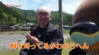 2019/06/26放送・知ったかぶりカイツブリにゅーす