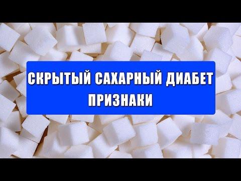 Сахар в крови норма 4.1