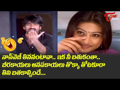 Actress Sneha Birthday Special Best Comedy Scenes Back to Back || TeluguOne