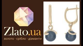 [Zlato.ua] Серьги-подвески Валерия в красном золоте с черным жемчугом 💎💎💎