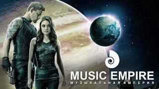 Очень Мощная Красивая Незабываемая Музыка! Атмосфера Вселенских Катаклизмов!