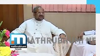Threat From Jalandhar Bishop: Police Security For Convent| Mathrubhumi News