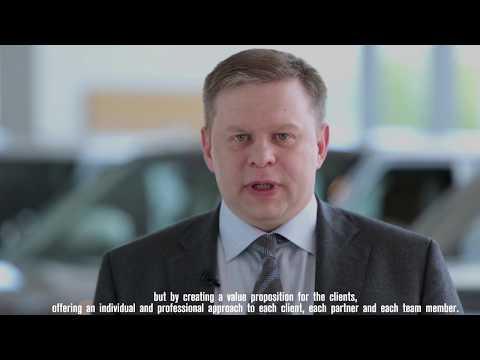 Тимофей Гераскин - Welcome to Inchcape
