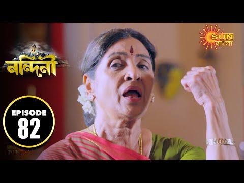 Nandini - Episode 82 | 17th Nov  2019 | Sun Bangla TV Serial | Bengali Serial