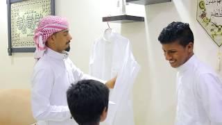 عزوتي الجزء 4 والأخير فلم سعودي يحكي واقع مشاكل بعض العوائل   Kholo.pk