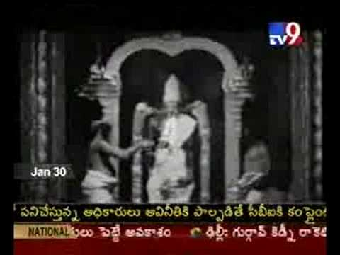 Tirupati video