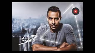 اغاني طرب MP3 أغنية محمد عدوية - مش عارف أنا الغلطان - البوم سكوت خلاص تحميل MP3