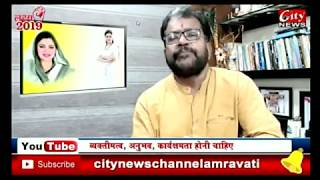 vcn news amravati live - 免费在线视频最佳电影电视节目- Viveos Net
