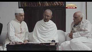 Samvidhaan - Episode 1/10 (Condensed Version)
