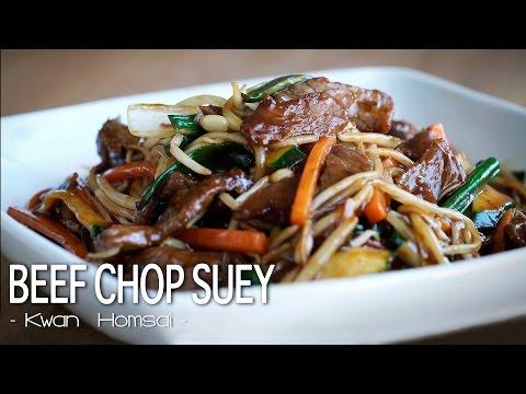 Como hacer Chop Suey de Ternera - Beef Chop Suey Recipe l Kwan Homsai