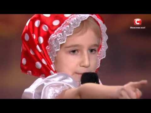 "Кира Чаплыгина  - Все бабы как бабы, а я богиня. - ""Україна має талант-8"".Діти [12.03.2016]"