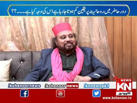 Rah-e-Falah 15 March 2020 | Kohenoor News Pakistan