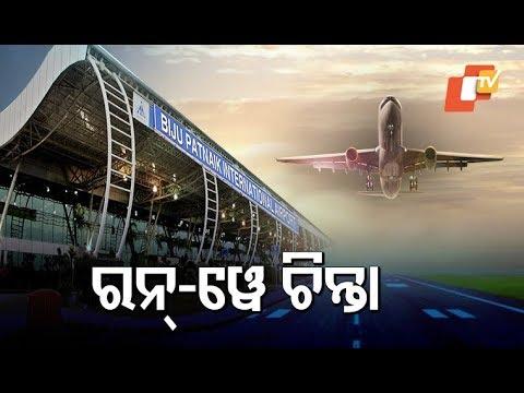 Bhubaneswar Airport Shutdown - Impact Assessment