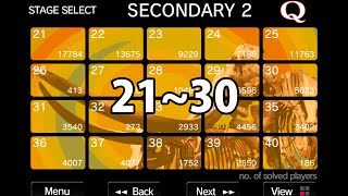 【Q SECONDARY2】21~30攻略 22/23/24/25/26/27/28/29解答【iPhone/Android用パズル風頭脳ゲーム】
