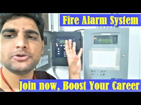 Complete Gent Vigilon Fire Alarm System Training Course. Join now ...