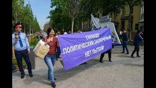 Митинг 10 мая. Казахстан проснулся / 1612