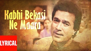 Kabhi Bekasi Ne Maara Lyrical Video | Alag Alag   - YouTube