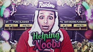 RESCUING CHRISTMAS NOOBS & HELPING THEM GET WINS IN NBA 2K18